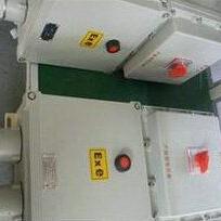 北京防爆空气开关 批发防爆断路器BDZ58