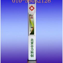身高体重体检机 ZC-200(可显示BMI值)厂家直销