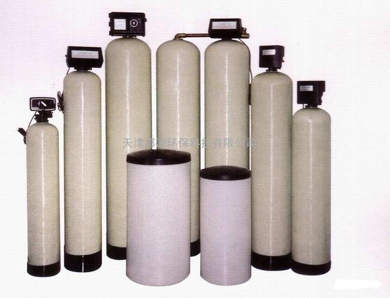 全自动软化水设备厂家、全自动软水器特价批发