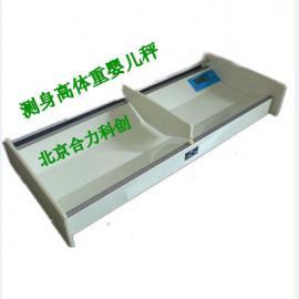 电子婴儿秤检测婴儿体重