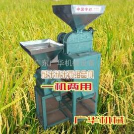砻谷机 糙米机 剥壳机 糙米碾米组合机