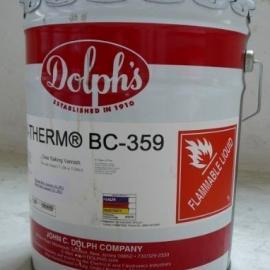 DolphsBC-359高温绝缘漆(凡立水)