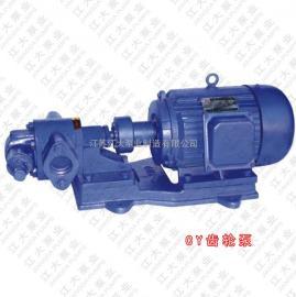 江大泵业供应2cy齿轮泵