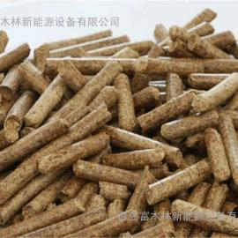 低碳环保节能燃烧颗粒/锅炉木质燃料/颗粒生产设备厂家/木屑颗粒
