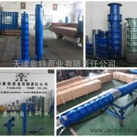 天津潜水泵|津奥特深井潜水泵|天津农田灌溉潜水泵