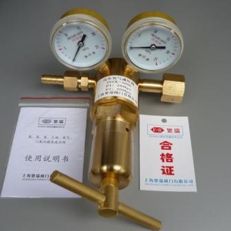 氦气减压器|黄铜氦气减压器|氦气钢瓶减压器|上海繁瑞门厂