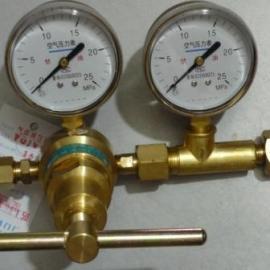 甲烷减压器【零售价格,厂家,材质,采购】上海繁瑞阀门厂