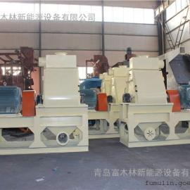 环保木粉机/时产1吨木粉设备/秸秆稻壳粉碎机/高品质木粉机