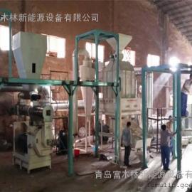 供应420型环模颗粒时产1吨燃烧颗粒生产线颗粒机生产设备
