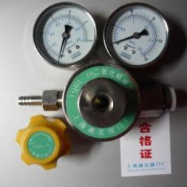 二氧化硫减压器/不锈钢减压器/防腐减压器/上海繁瑞阀门厂