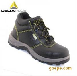 代尔塔301101 中帮安全鞋 防滑防砸 耐油 防静电