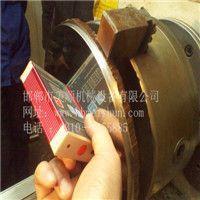 超声金属镜面加工设备