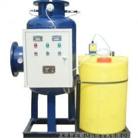 吉林省梅河口县公主岭县物化全程水处理器