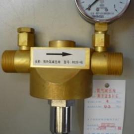 氧减压器,预热氧减压器,供应预热氧减压器,上海繁瑞阀门厂