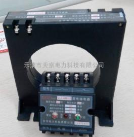LLJ-25H.LLJ-25FS.漏电继电器