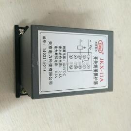 DB-1.电压回路断相闭锁继电器