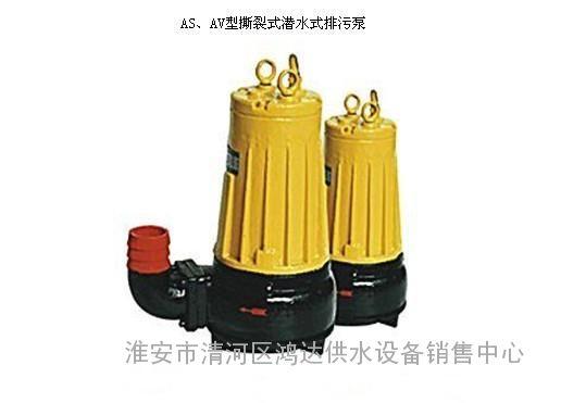 AS型潜水排污泵.轴承密封