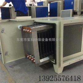 紫科高效低温等离子油烟净化器。ZKJD-20K-A