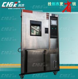 二手高低温交变湿热试验箱TEMI880控制器