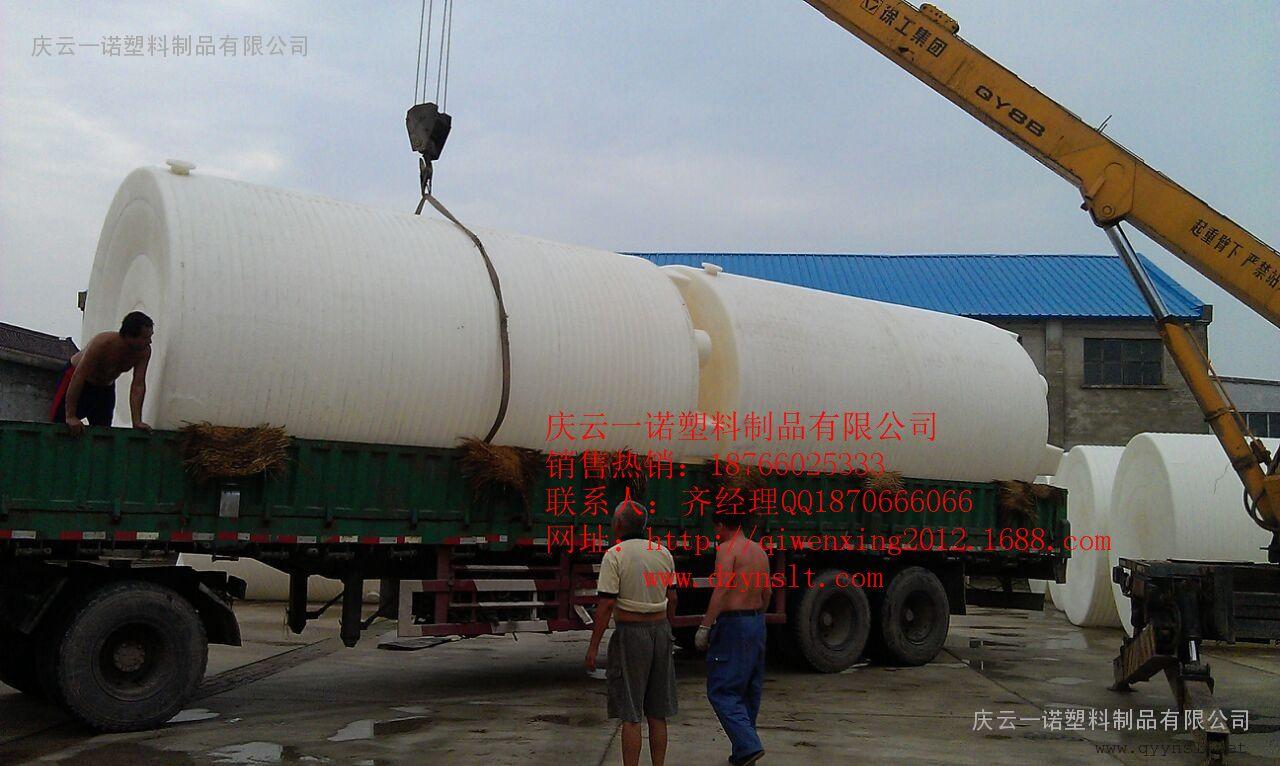 环保容器厂家5吨塑料桶水储罐供应