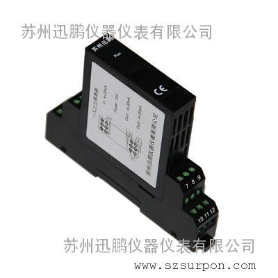 xp-信号隔离器,无源隔离器,双通道隔离器平顶山