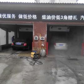 高压洗车机价格