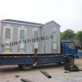 供应南通吾悦广场移动厕所 润隆厂家报价