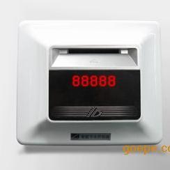 郑州学校工厂专用节水控制器、水控机,单位专用高端水控机