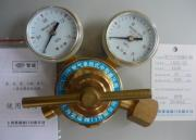 上海繁瑞阀门厂供应氦气减压器152IN-15氩气减压器氮气