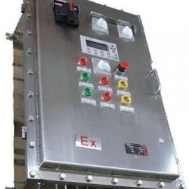 北京防爆阀门控制箱 不锈钢防爆控制箱BXK8050
