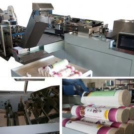 青岛三维合挂面称重捆扎纸包装机