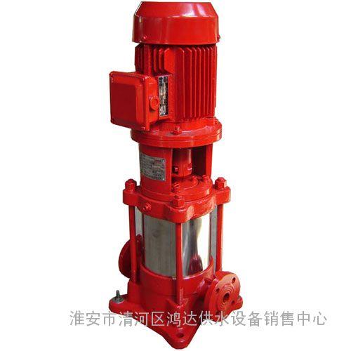 GDL立式多级消防泵.工程专用