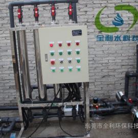 雨水回收水处理设备