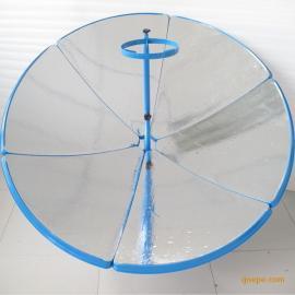凌鼎新款加固型太阳能炉具烧水做饭厨房用具高效1.5米太阳灶