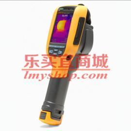 Ti95/Ti90万元工业级红外热像仪 福禄克FLUKE新款热像仪上市