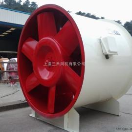 三禾消防风机 排烟风机