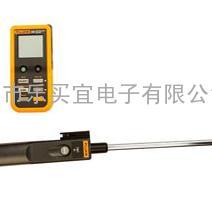 Fluke 923 热线式风速测量仪