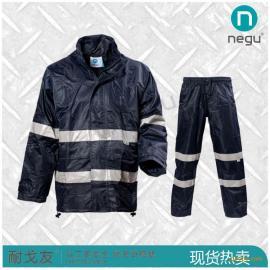 反光雨衣雨裤套装 警示防水服 荧光色执勤防护服 耐戈友国标品