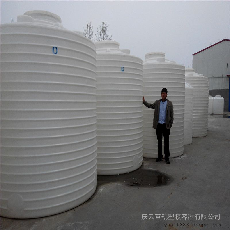装10吨的塑料桶