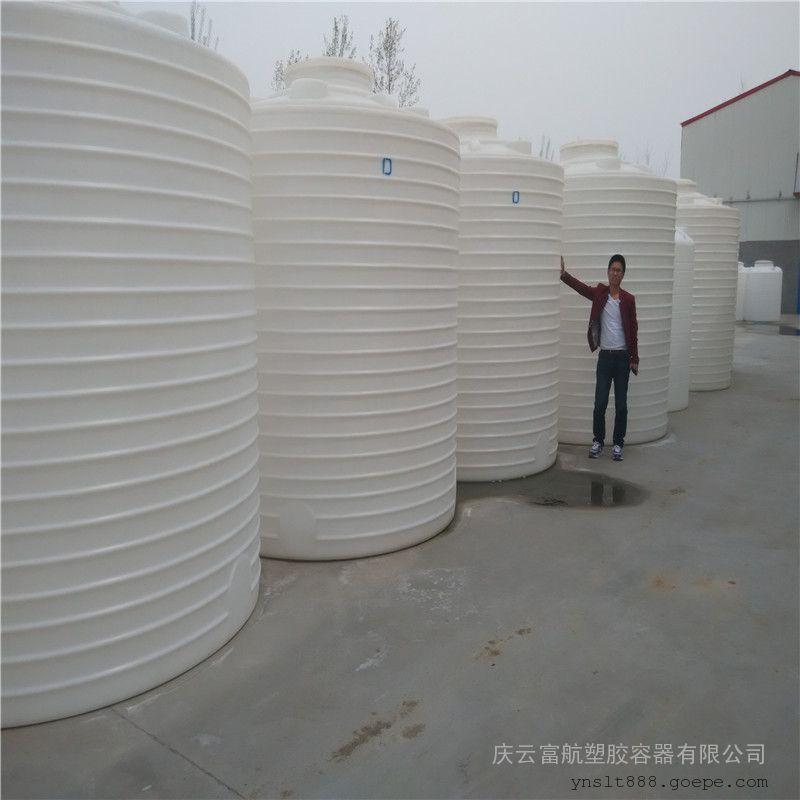 标准10吨塑料水桶