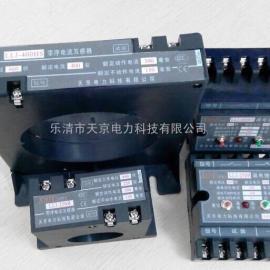 LLJ-400F.LLJ-400HS.漏电继电器