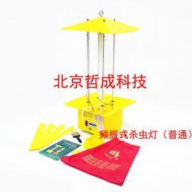 杀虫灯、频振式杀虫灯、太阳能杀虫灯