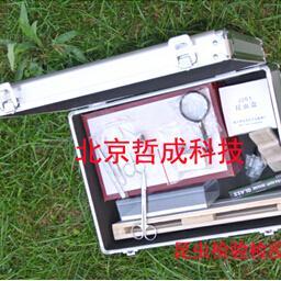 检验检疫工具箱厂商、森林普查工具箱、生产检验检疫箱