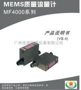 MF4003-2-08-CV-A