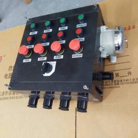 带电铃防爆防腐控制箱BXK8050-A8D4K1