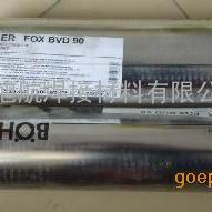 好用的伯乐E8018-G管道焊条价格