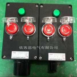 带透明防户罩防水防尘防腐操作柱LNZ-S-A3