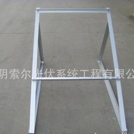太阳能铝合金支架 太阳能支架铝合金