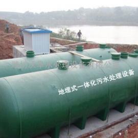 长春食品加工厂污水处理设备
