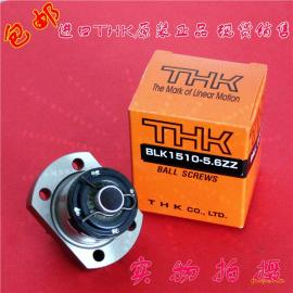 进口THK滚珠丝杠BLK1510-5.3ZZ螺母原装正品